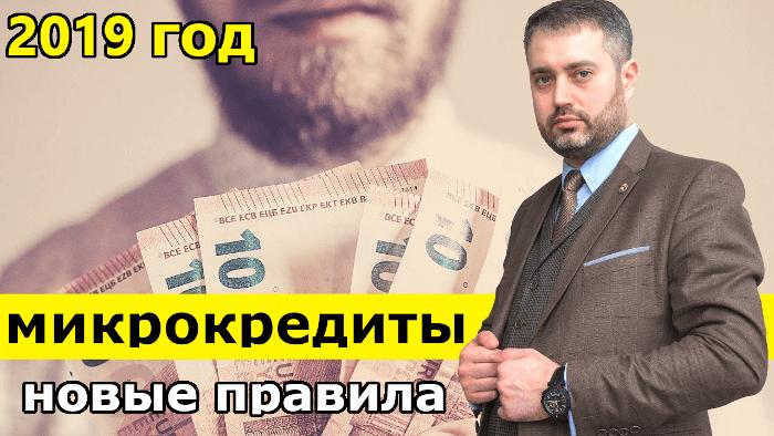 Криедит Видео ютьюб